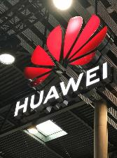 华为确认增设屏幕驱动芯片部门,海思首款OLED Driver已在流片