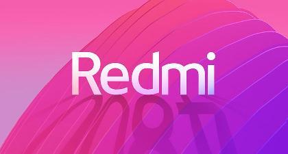 Redmi G游戏本明天发布:十代i7加高刷价格还震撼