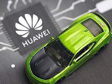 华为披露三大鸿蒙车载操作系统信息 合作伙伴已参与开发