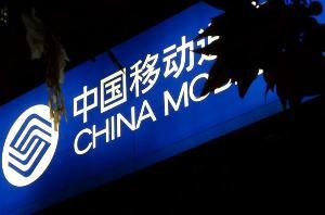 中国移动上半年增收不增利,同比微增0.1%,5G 商业价值有待进一步挖掘