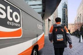 京东回应暂停与申通合作:双方的合同已过期,商家可以选择其他快递公司