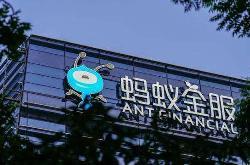 蚂蚁集团表示:其双重上市计划的目标估值为2250亿美元