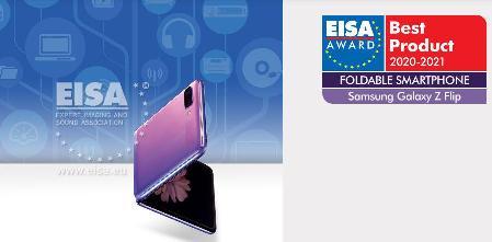 三星Galaxy Z Flip荣获EISA折叠屏智能手机奖
