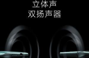 红米官宣 Redmi K30至尊纪念版 「声音实验室」视听大片明日上线