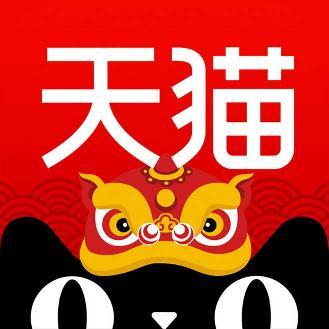8月25日起,天猫下单2天不发货消费者可获赔付