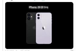 iPhone 12很有可能大降价,SE2不得不暴降千元