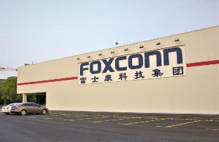 中国不再是世界工厂?鸿海、和硕回应墨西哥设厂传言