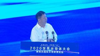 芯华章王礼宾:EDA是芯片产业链的命脉,已迎来了发展的最好时代