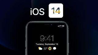 iOS14轻点背面怎么用