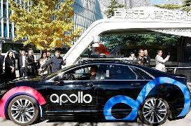 4.6 亿元!百度中标广州开发区智能交通新基建项目