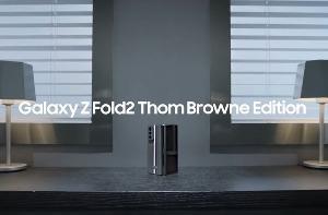 三星预热高端 Thom Browne 版 Galaxy Z Fold 2:售价或高达 2.4 万元