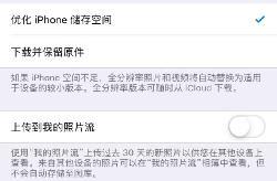 苹果手机相册的照片怎么删除不了