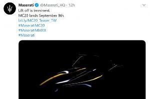 玛莎拉蒂发布新中置跑车MC20预告视频