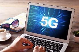 4G开始变慢,5G还有多远?
