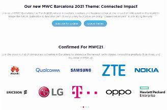 MWC 2021仍将在巴塞罗那现场举行 华为中兴等已确认参加