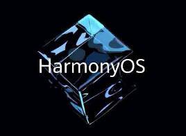 华为开发者大会前瞻:鸿蒙2.0登场 搜索业务首亮相