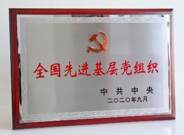 京东集团因抗击疫情表现突出获两项国家级荣誉