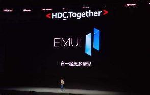 华为 EMUI 11 系统正式发布:全新 UX 设计、多屏协同再升级,将适配超 50 款华为手机