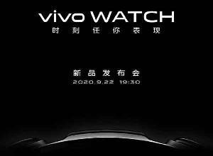 智能手表界迎来大咖 vivo Watch宣布:9月22日登场