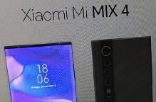 疑似小米MIX 4谍照曝光:屏下摄像头+环绕屏加持
