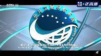 中国电信教你判断手机是否支持北斗卫星导航系统
