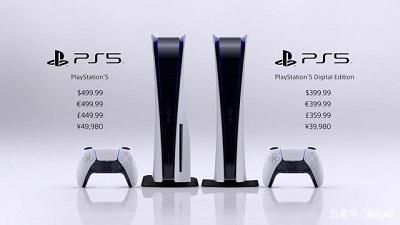 PS5将从11月12日开始发售,基础售价399美元确实比XSX高