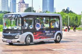 5G概念公交车亮相济南泉城广场,刷脸就能坐公交?