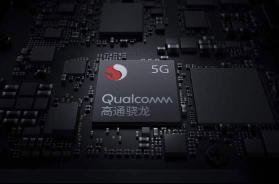 高通推出骁龙750G 5G移动平台 搭载终端预计年底上市