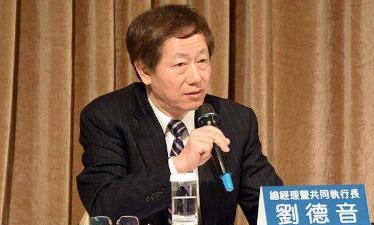 刘德音回应高雄设厂:台积电下一步将扩建台中,北中南将各占三成产能