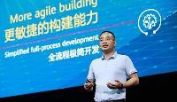 华为郑叶来:华为云与计算开发者数量已从2.5万发展到180万