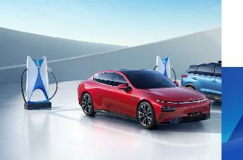 小鹏汽车宣布免费充电计划:每车每年3000度电