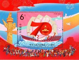 中国首枚芯片邮票问世!内置120um芯片 可用手机读取信息