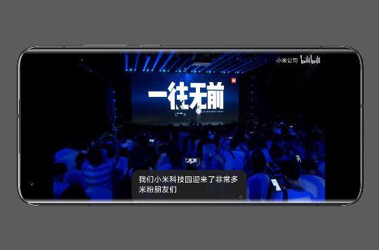 MIUI 12 无障碍功能再升级:小米闻声新增字幕模式,视频录制支持语音字幕