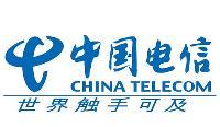 中国电信5G套餐用户突破5千万 量质并重加速用户迁移