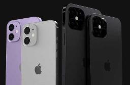 4700元!四款iPhone 12都来了 苹果暗藏惊喜