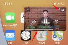 iOS14画中画怎么用