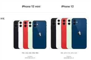iPhone 12全系规格对比:mini唯一不支持双卡