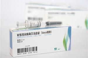 嘉兴疾控中心:400元打新冠疫苗属紧急接种 疫苗已到