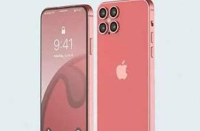 荷兰运营商曝光 iPhone 12 全系电池容量:最高3687mAh