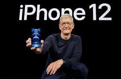 iPhone 12这些功能被降级,这一功能缺席