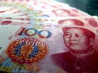 胡润百富榜:王思聪成微博最红上榜企业家 马云、雷军二三名