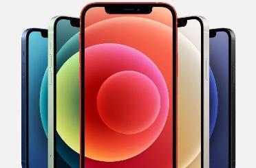 发售倒计时:苹果官网显示首批 iPhone 12 已发货,明日送达