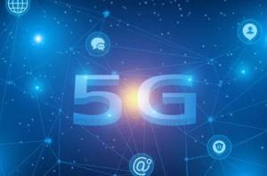 """工信部:积极考虑将 5G、集成电路等重点领域纳入 """"十四五""""国家专项规划"""