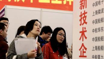 上海:围绕集成电路、人工智能等重点领域,探索给予人才住房、户籍等支持