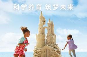 佳明发布 GarminFit JR3 健身追踪设备:针对儿童设计,联名漫威 / 迪士尼
