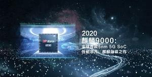 华为官方发布麒麟芯片发展史:K3V1到麒麟9000
