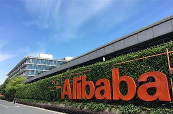 阿里巴巴华中总部落户武汉:园区预计 2026 年建成