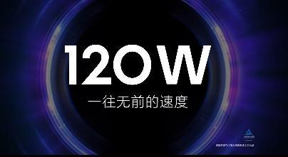 电池充电测试显示小米10至尊版快充功率不到宣传的120W