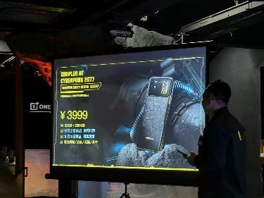 一加8T 赛博朋克2077限定版正式发布,售价3999元