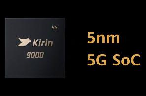 华为 Fellow 艾伟:麒麟 9000 是技术挑战最大、工程最复杂的芯片